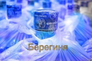 Линии раздачи для столовых купить в Москве недорого – цена